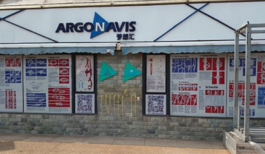 ASA in China - Argonavis